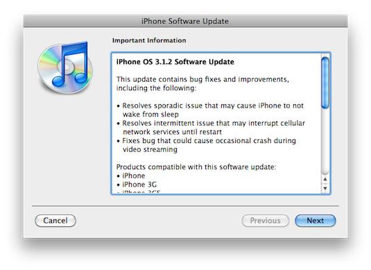 iPhone_312_firmware