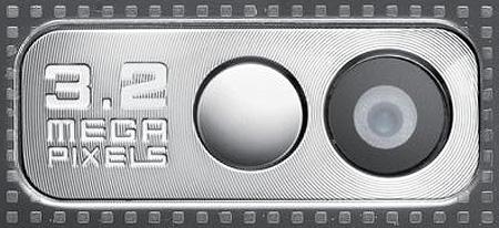 Samsung Tocco Lite GT-S5230