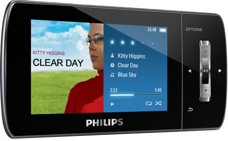Philips Muse