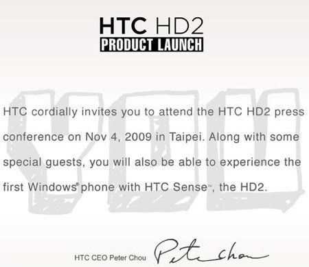 HTC HD2 invite