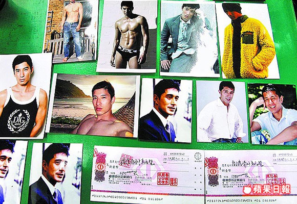 Various photos of Richie Kul used in the scam