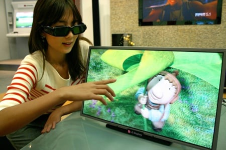 LG Display 3D screen
