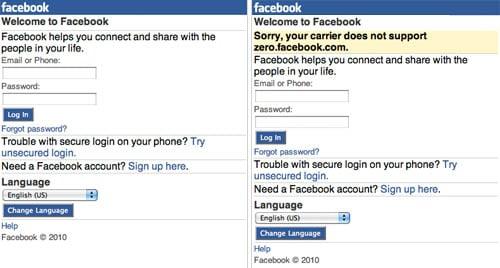 Facebook Zero login