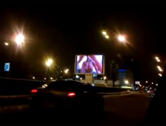 The grumble flick seen on Moscow giant screen