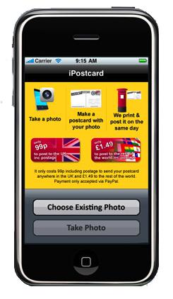 Postcard App