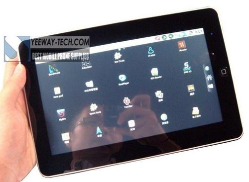 Yeeway Tablet