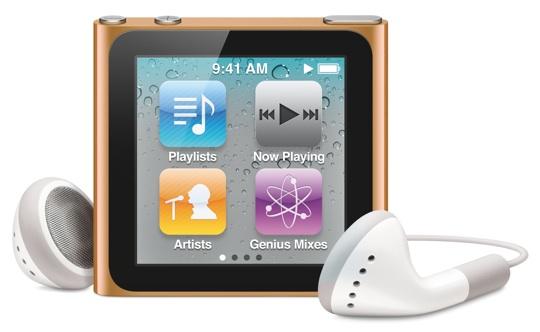 Orange iPod Nano