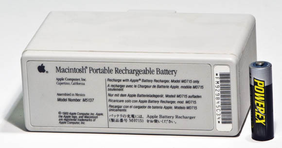 Apple Macintosh Portable: lead-acid battery