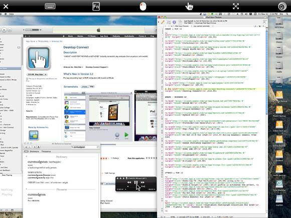 Desktop Control