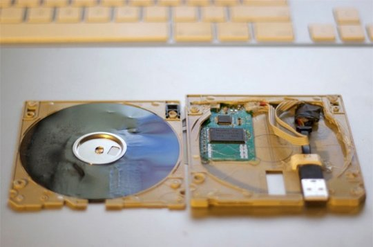 how to read floppy disk without floppy drive