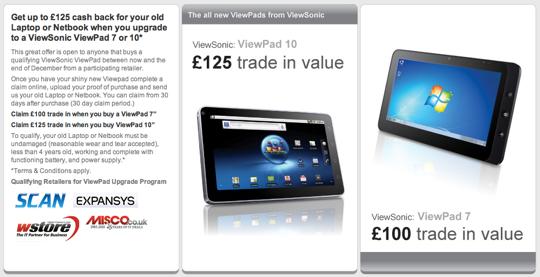 ViewSonic ViewPad rebate