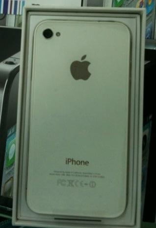 China's white iPhone