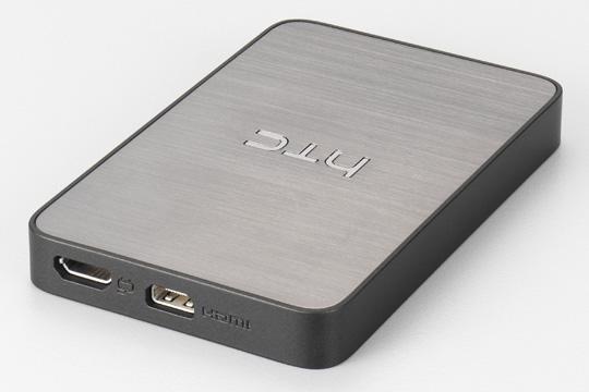 HTC DG H100 Media Link