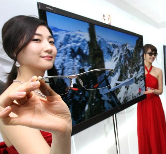 LG Cinema 3D LW5700