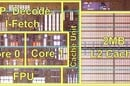 AMD Bulldozer core module