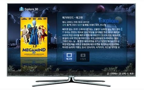 Samsung 3D VoD