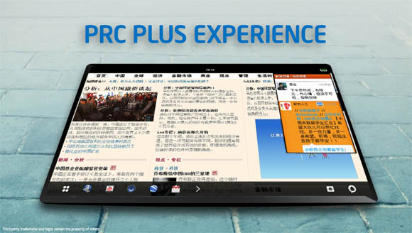'PRC Plus Experience' slide from Doug Davis' presentation at the Beijing Intel Developer Forum