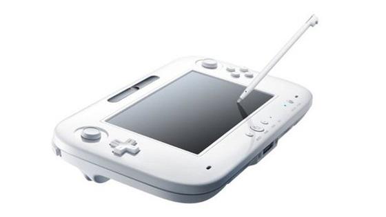 Wii U Remote