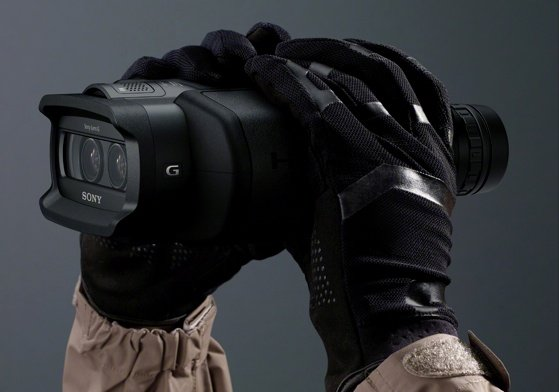 Sony DEV-3 digital binoculars