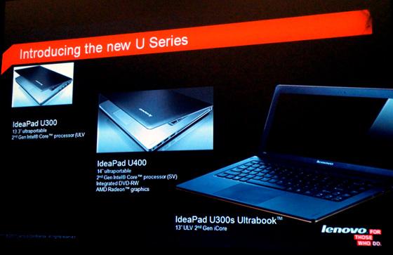 Lenovo IdeaPad Ultrabook U300s