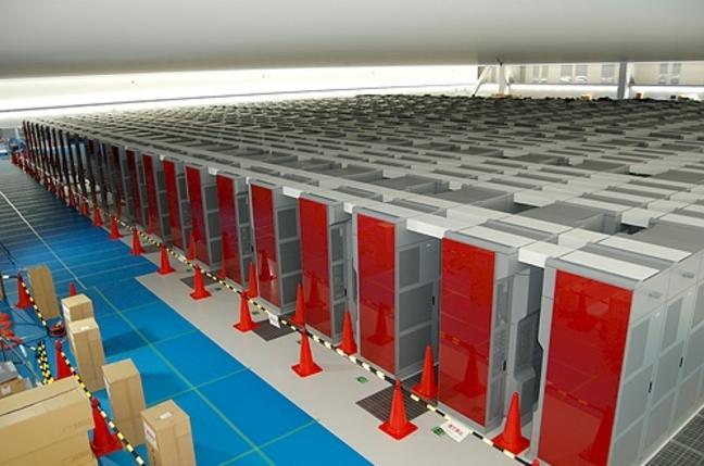 Fujitsu K supercomputer