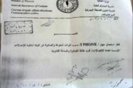 Syrian iPhone ban