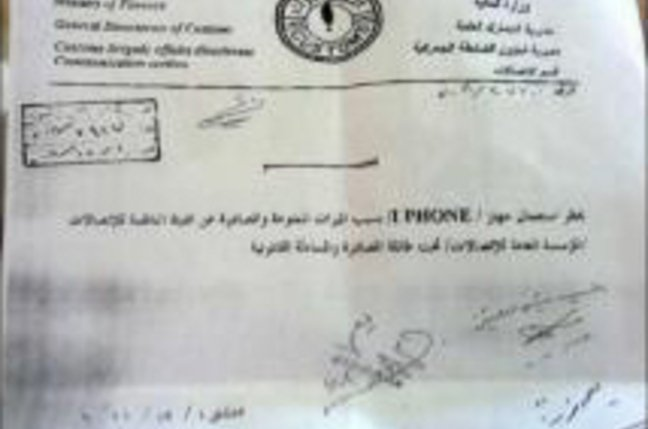 Syrian iPhone ban