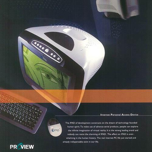Proview Shenzhen iPAD