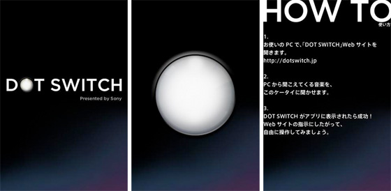 Dot Switch