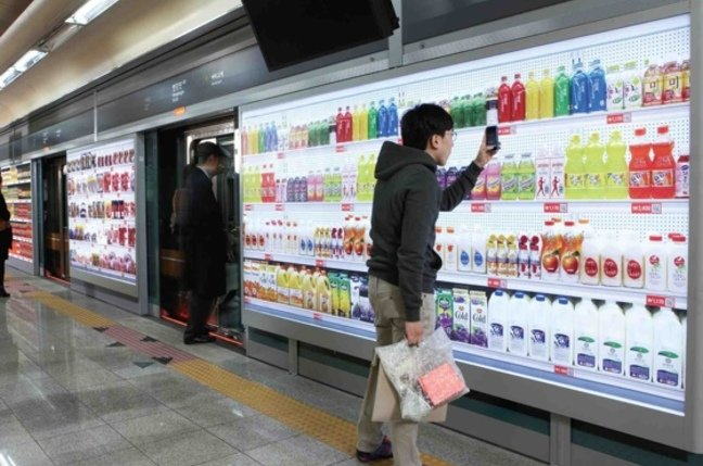 Tesco Home Plus subway scanning in Korea