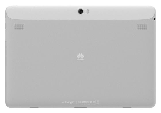 Huawei MediaPad 10 FHD tablet
