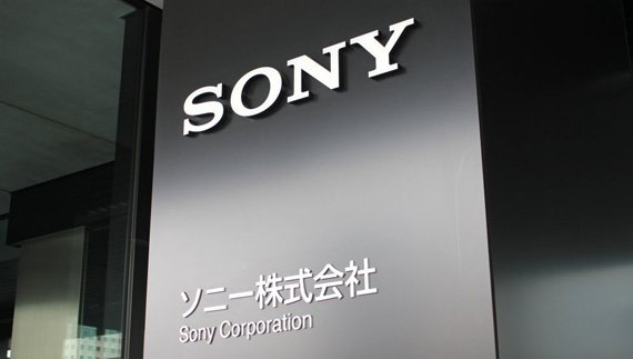 Inside Sony HQ Japan