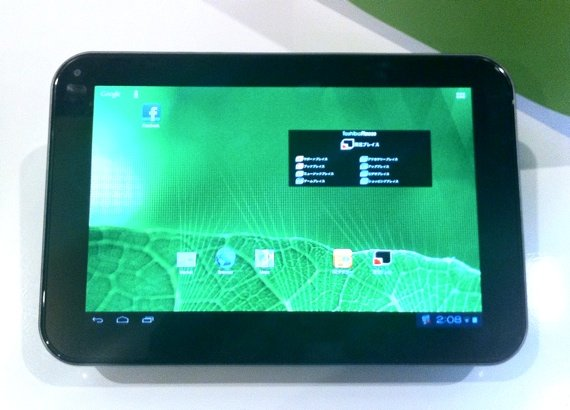 Toshiba 7.7in Android tablet concept