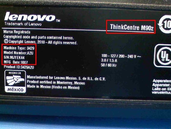 Lenovo ThinkCentre M90z info panel