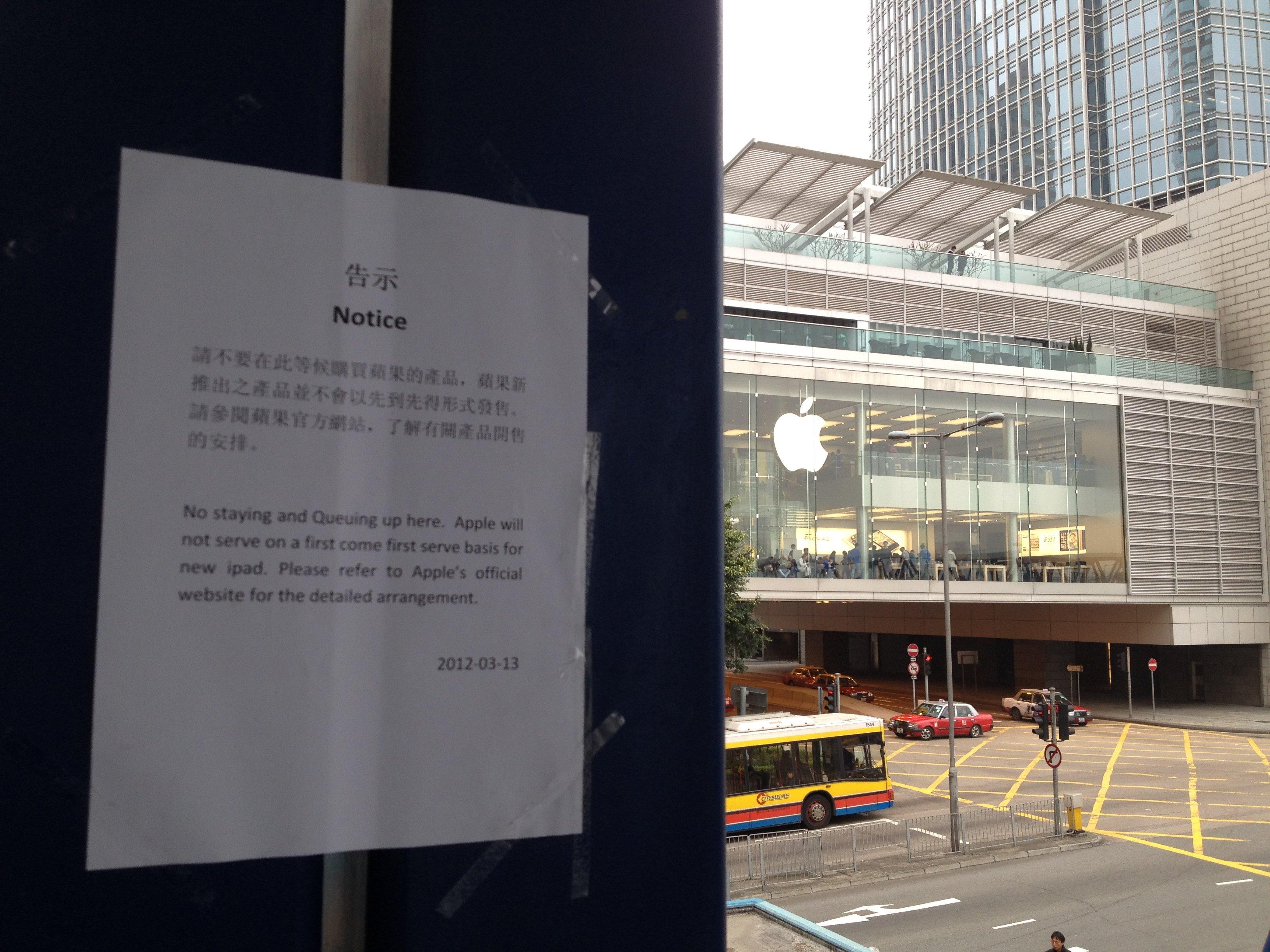 Sign outside Apple Store Hong Kong