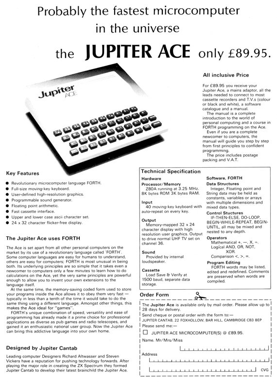 Jupiter Ace advert