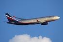 An aeroplane, credit: WikiCommons
