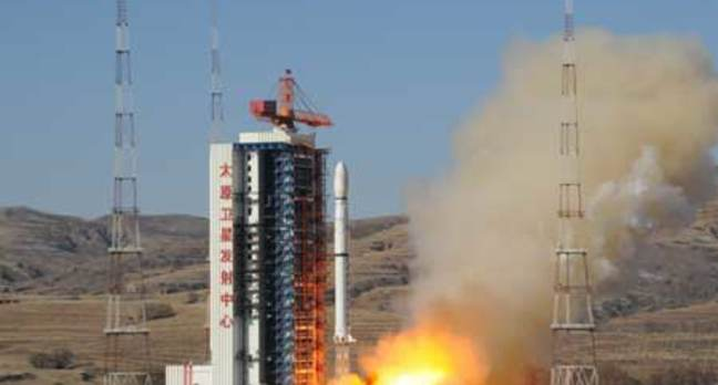 "ChinaRemote-sensing satellite ""Yaogan V"" is launched with a Long March-4B"