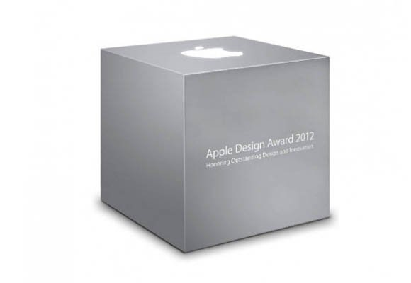 Apple Design Award 2012 - glowing trophy
