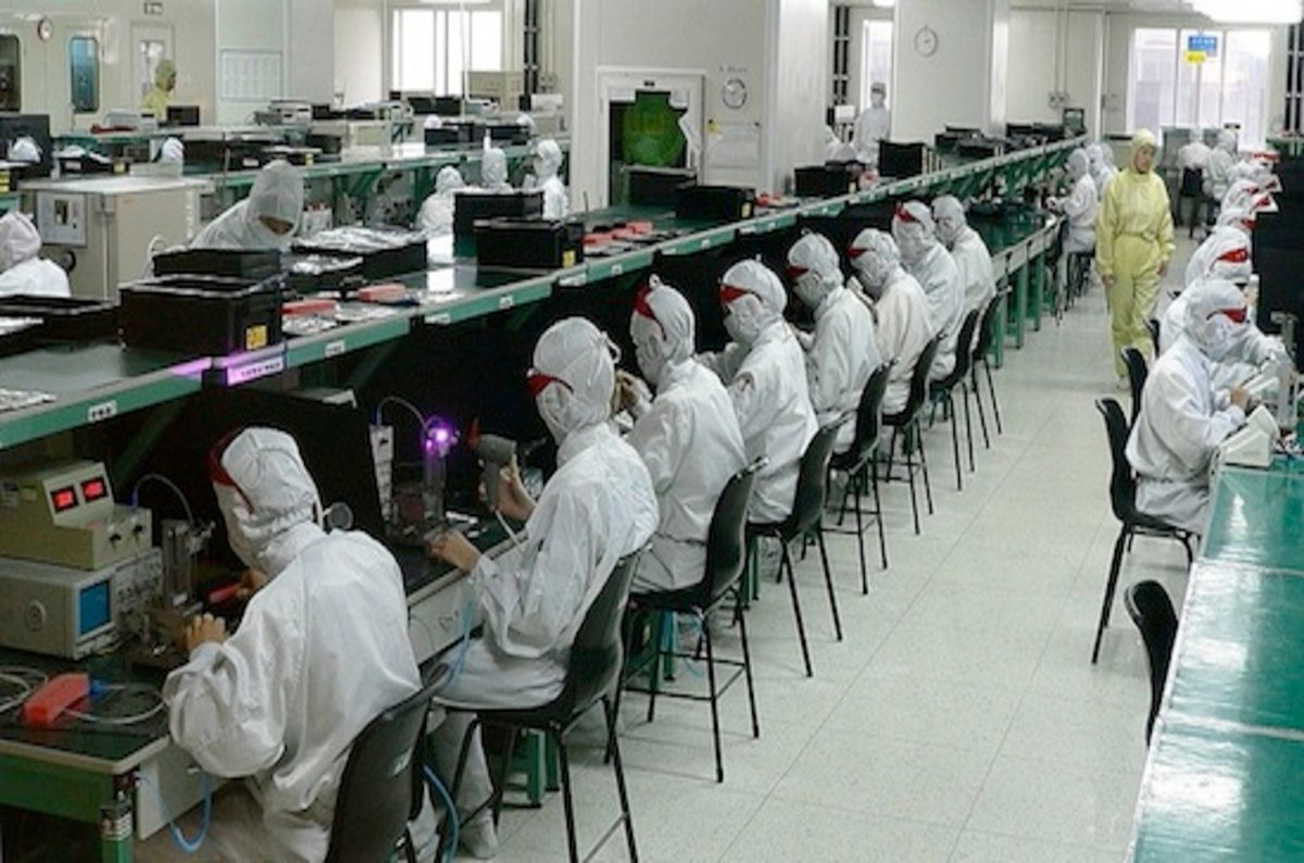 Ithing Builder Foxconn Applies To Be Mobile Network