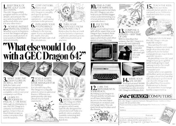 Dragon 64 ad from the GEC era
