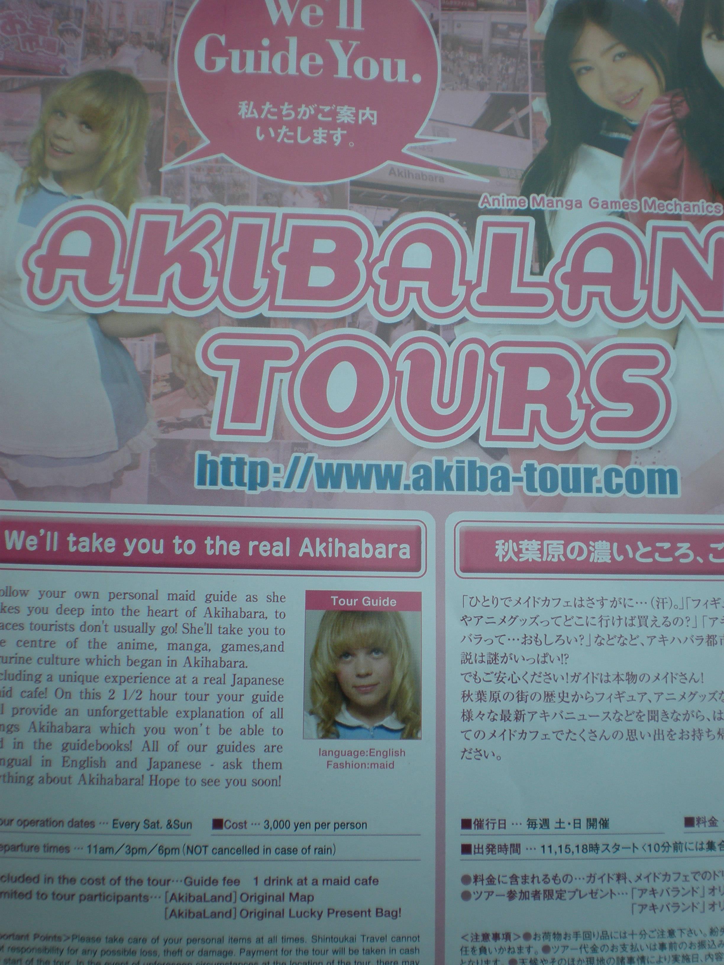Akihabara tour poster