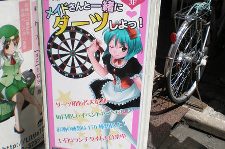 Maid cafe sign