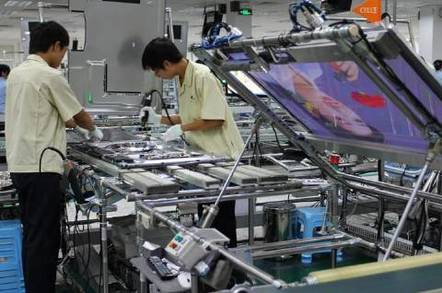 samsung workers