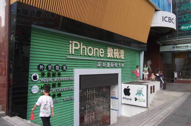 iPhone shop Shenzhen