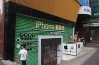 Counterfeit iPhone shop, Shenzhen, China