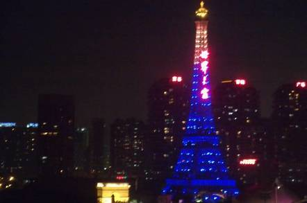 Eiffel Tower Shenzhen at night