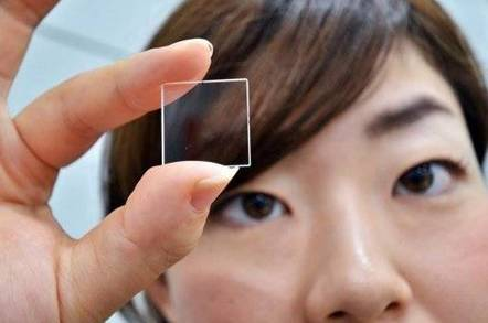 Hitachi glass storage