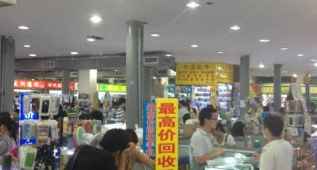 Mobile phone sellers Shenzhen