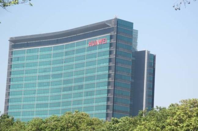 Huawei campus Shenzhen